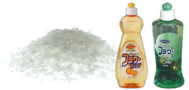 Molding with 100% recycled PET flakes
