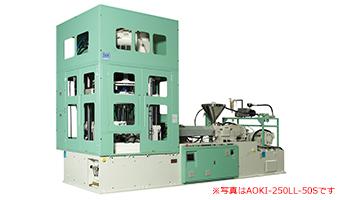 AOKI-350LL-100